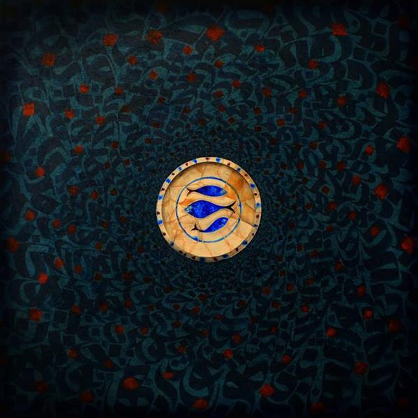 هنر خوشنویسی محفل خوشنویسی سعید کرمی نام اثر:ژرفا تکنیک:#اکرلیک روی #بوم #نقاشیخط #معاصر سال خلق اثر:1394 سعید کرمی #فروخته_شد