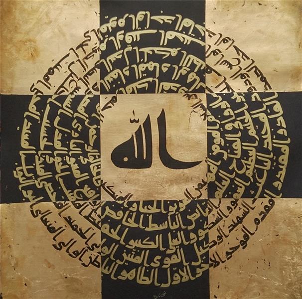 هنر خوشنویسی محفل خوشنویسی  علی مختاری اسماالحسنی شامل هشتاد و یک اسم خدا در ابعاد 50 در 50 ورق طلا ، اکرلیک و مرکب
