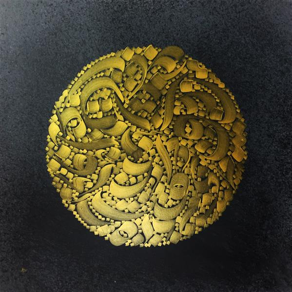 هنر خوشنویسی محفل خوشنویسی هادی قره جانلو متریلا : اکریلیک - متالیک / روی بوم دیپ