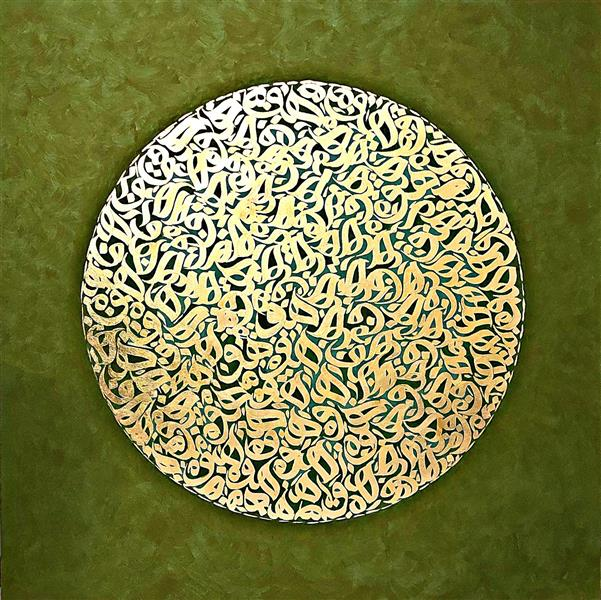 هنر خوشنویسی محفل خوشنویسی پریسا خجسته یار #ورق_طلا و #اکرولیک روی بوم دیپ  سال خلق ۱۴۰۰  متن چیدمان کلمه «هو»