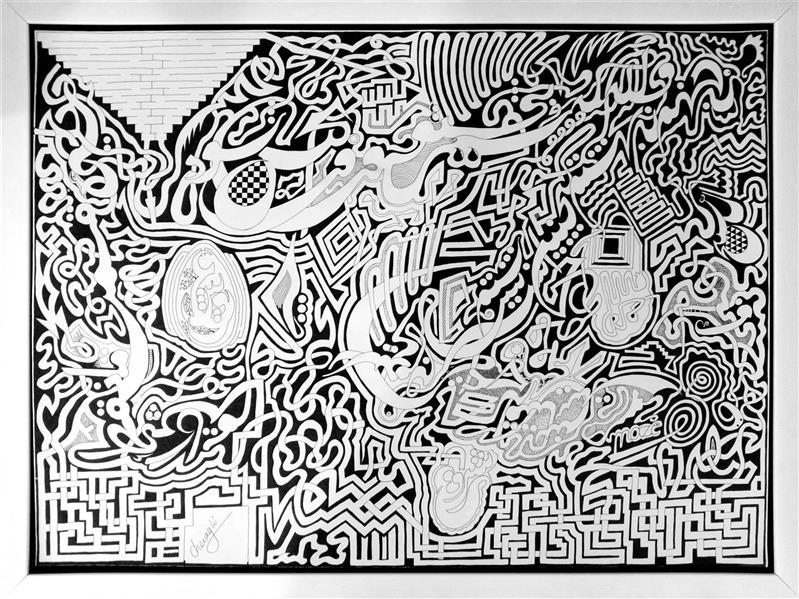 هنر خوشنویسی محفل خوشنویسی میلاد چراغی #کالیگرافی_هزارتو مقوا، راپید سال خلق اثر: 1399 نام اثر: سیاه یا سفید هنرمند: میلاد چراغی