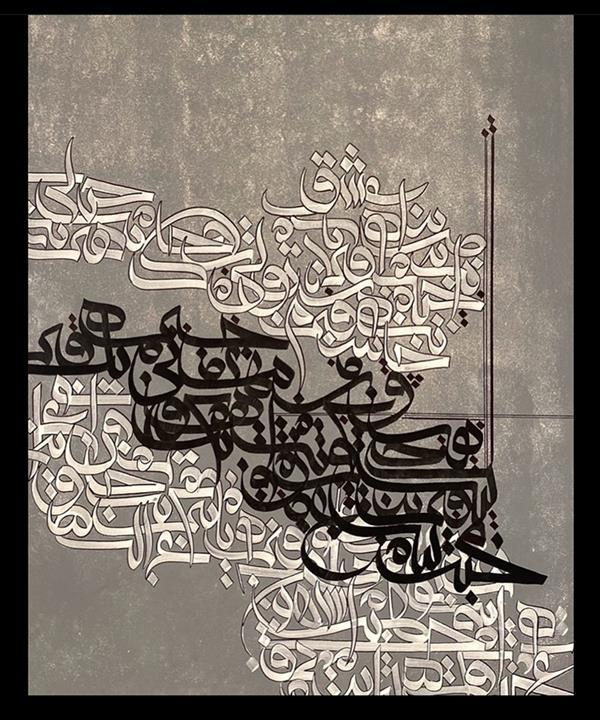 هنر خوشنویسی محفل خوشنویسی Solmazasadi اجرا شده روي بوم ديپ  متريال اكلريك  سولماز اسدي