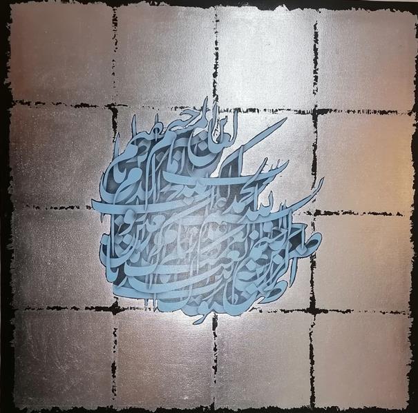 هنر خوشنویسی محفل خوشنویسی مجتبی بیات #سوره حمد #اکریلیک و ورق طلا روی بوم