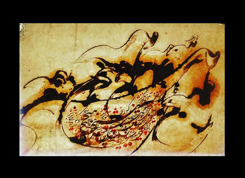 هنر خوشنویسی محفل خوشنویسی علی حسن پور به خداحافظی تلخ تو سوگند نشد که تو رفتی ودلم ثانیه ای بند نشد با چراغی همه جا گشتم و گشتم در شهر  هیچ کس  هیچ کس اینجا به تو مانند نشد