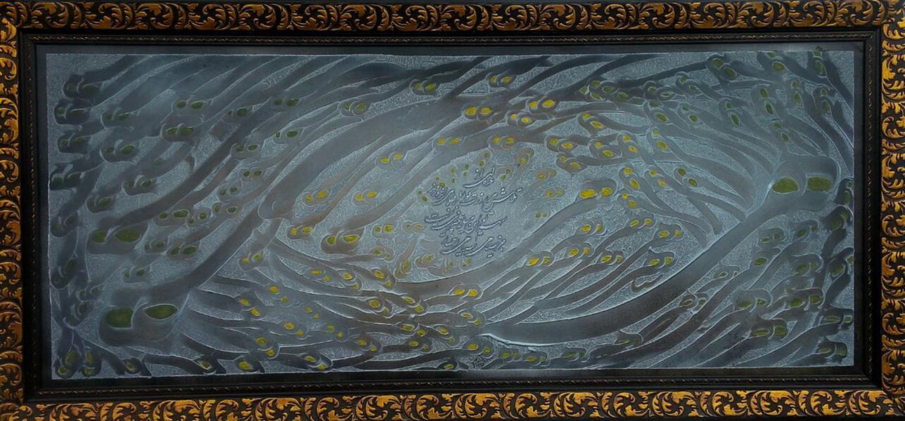 هنر خوشنویسی محفل خوشنویسی علی حسن پور غمنامه تکنیک جسو روی بوم