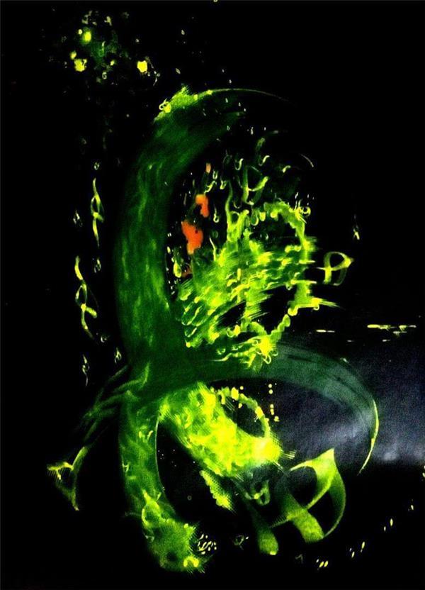 هنر خوشنویسی محفل خوشنویسی باربدیزدانی رنگ اکرولیک   روی مقوا / اندازه  120+80 با قاب و  پاسپارتو .  خلق اثر 1395 ..
