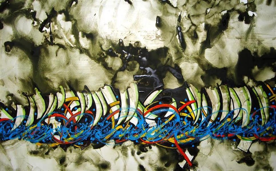 هنر خوشنویسی محفل خوشنویسی Amir Shoja  شجاعی پور شعر مولانا ...ترکیب موادروی مقوا...اندازه 50 در 70 سانتیمتر ...