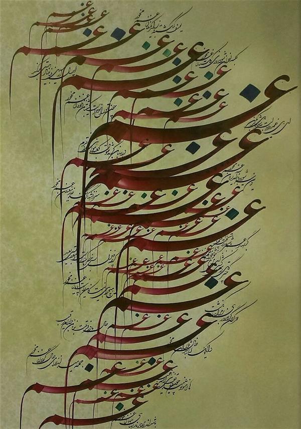 هنر خوشنویسی محفل خوشنویسی هادی پناهی منش ابعاد۱۰۰در۷۰