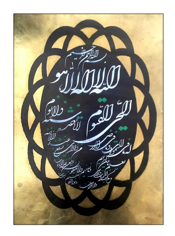 هنر خوشنویسی محفل خوشنویسی هادی پناهی منش ورق طلا ومرکب سفید ابعاد اثر۱۰۰در۷۰