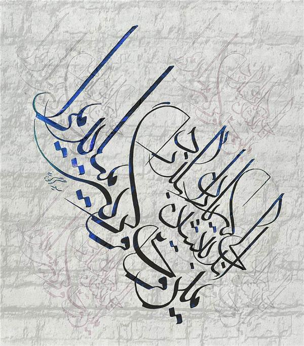 هنر خوشنویسی محفل خوشنویسی saeid gogonani میروی و گریه میاید مرا اندکی بنشین که باران بگذرد