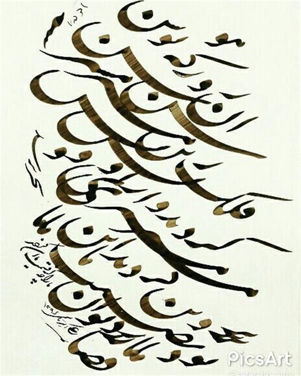 هنر خوشنویسی محفل خوشنویسی Akbarghasemi سیاه مشق قلم ده میلی