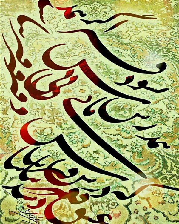 هنر خوشنویسی محفل خوشنویسی Akbarghasemi سیاه مشق از علی اکبر قاسمی