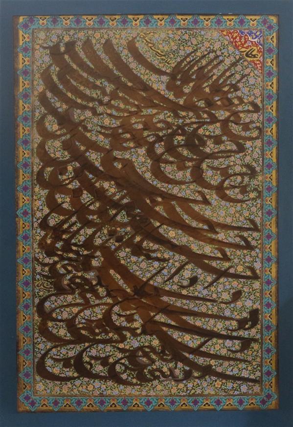 هنر خوشنویسی محفل خوشنویسی حسین حقانی جانا حدیث حسنت در داستان نگنجد