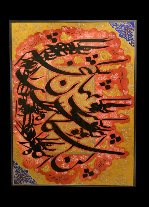 هنر خوشنویسی محفل خوشنویسی حسین حقانی شکنجه سکوتت را آشکاره کن 120*80