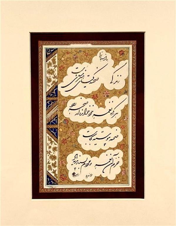 هنر خوشنویسی محفل خوشنویسی Mohammad_jafarian_art شکسته نستعلیق  نام اثر : صحنه