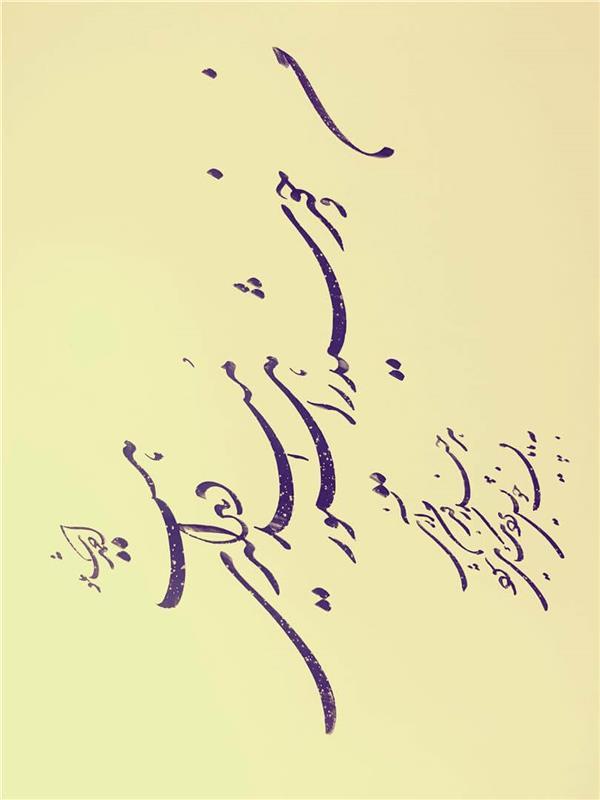 هنر خوشنویسی محفل خوشنویسی Mohammad_jafarian_art من وخورشید را هنوز امید دیداری هست هر چند روز من اری به پایان خویش نزدیک می شود  نقلی از اثر فاخر استاد مجتبی ملک زاده عزیز 🌷