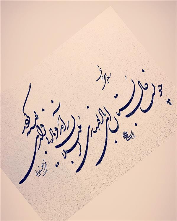 هنر خوشنویسی محفل خوشنویسی Mohammad_jafarian_art