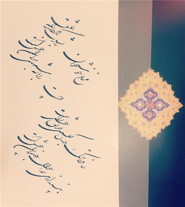 هنر خوشنویسی محفل خوشنویسی Mohammad_jafarian_art نقلی از اثر فاخر استاد عزیزم مجتبی ملک زاده مهربان 💕