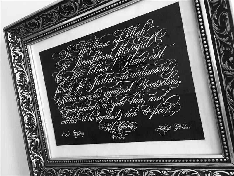 هنر خوشنویسی محفل خوشنویسی Abolfazl Gholami  آیه ١٣٥ سوره مبارکه نساء که متن سوره در ورودی دانشکده حقوق دانشگاه هاروارد نصب شده است و اینجا بخط بنده به سبک ornamental Copperplate  تحریر شده است.