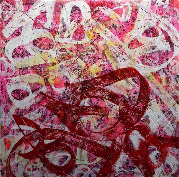 هنر خوشنویسی محفل خوشنویسی AthenaFaraji آکریلیک و ترکیب مواد روی بوم با لایه محافظ ۱۲۰ * ۱۲۰ سانتیمتر