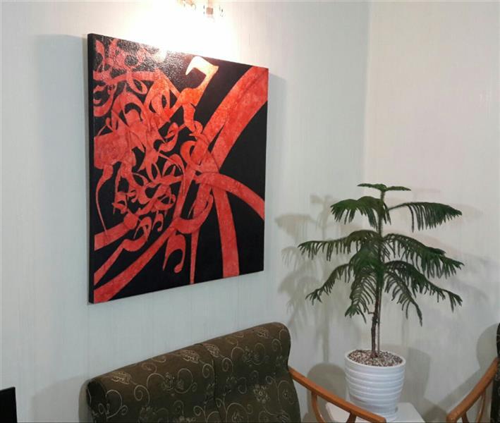 هنر خوشنویسی محفل خوشنویسی AthenaFaraji از غم عشق تو صد حیف ز عمری که گذشت  آکریلیک و ترکیب مواد روی بوم با لایه محافظ ۱ * ۱ متر