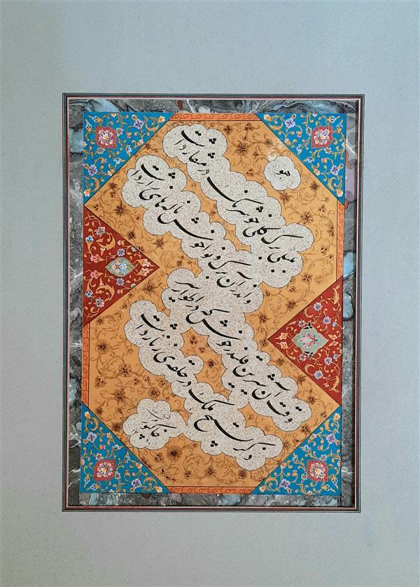 هنر خوشنویسی محفل خوشنویسی پوریا خاکپور چلیپا شعر از حافظ تذهیب و پاسپارتو شده اجرا با قلم سه میلیمتر ومرکب