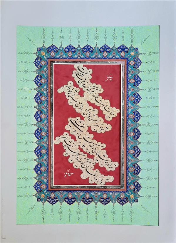 هنر خوشنویسی محفل خوشنویسی پوریا خاکپور چلیپا شعر از سعدی تذهیب و پاسپارتو شده اجرا با قلم دو میلیمتر و مرکب