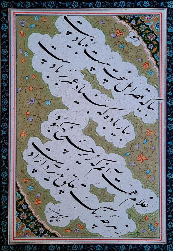 هنر خوشنویسی محفل خوشنویسی پوریا خاکپور چلیپا شعر حافظ تذهیب و پاسپارتو شده اجرا با قلم دومیلیتر و مرکب