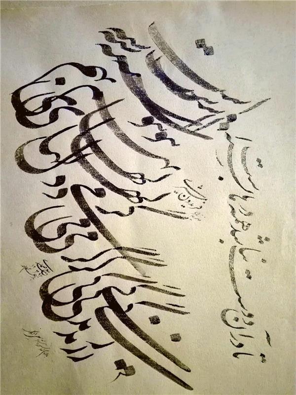 هنر خوشنویسی محفل خوشنویسی سعید صمدی