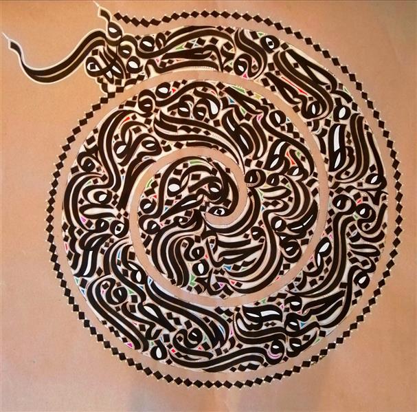 هنر خوشنویسی محفل خوشنویسی منصورخرمی مرکب روی مقوای گراف 50*50