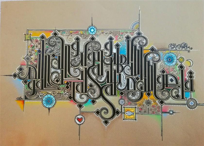 هنر خوشنویسی محفل خوشنویسی منصورخرمی نقاشیخط. خط ارشا مقوای گراف 30*40