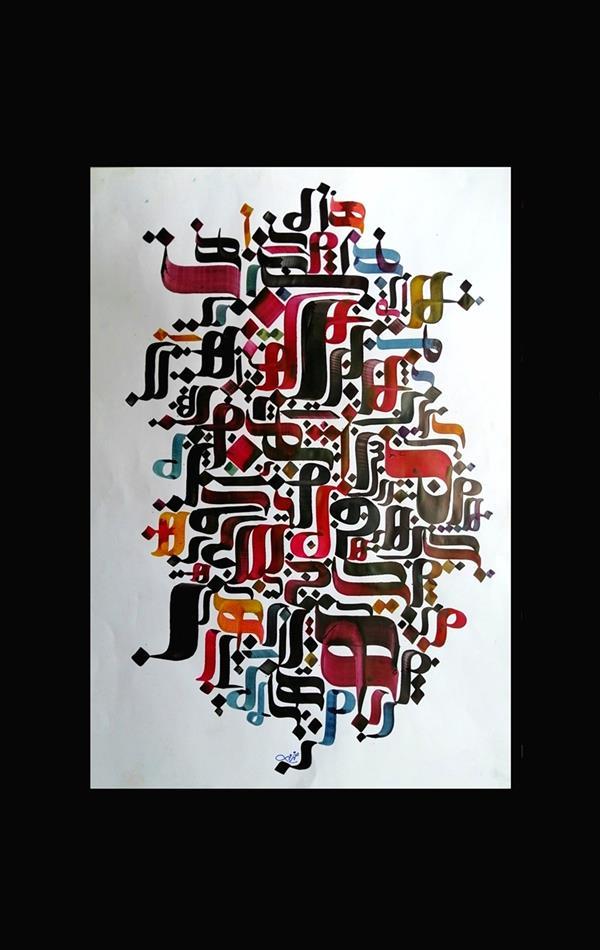 هنر خوشنویسی محفل خوشنویسی منصورخرمی سایز A3 مرکب روی گلاسه متن: بی همگان بسرشود بی توبسرنمی شود.