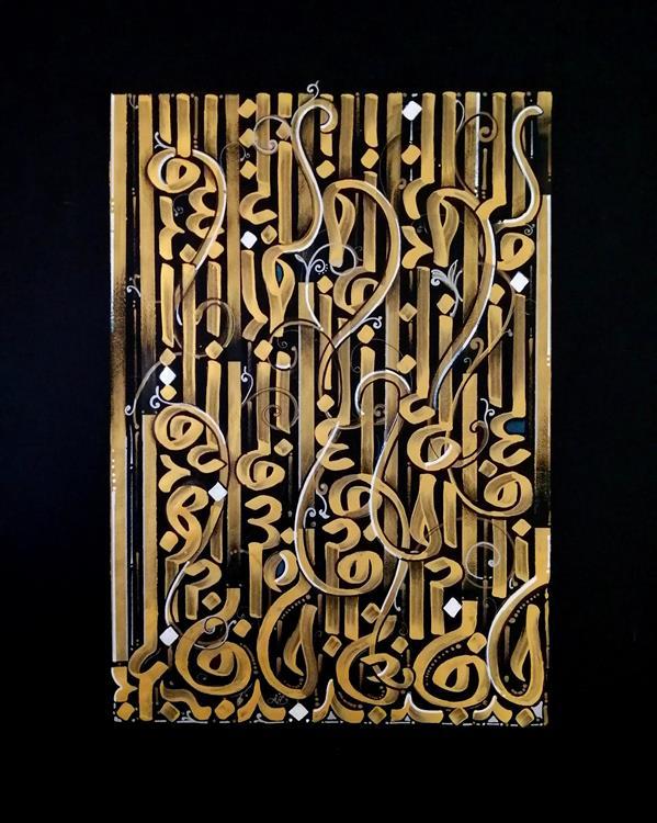 هنر خوشنویسی محفل خوشنویسی منصورخرمی اکرولیک روی مقوای فابریانو 50*70