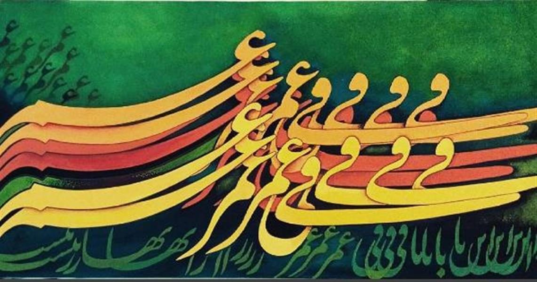 هنر خوشنویسی محفل خوشنویسی منصورخرمی نقاشیخط.گواش -بوم 40*80 اثر فروخته شده 👉