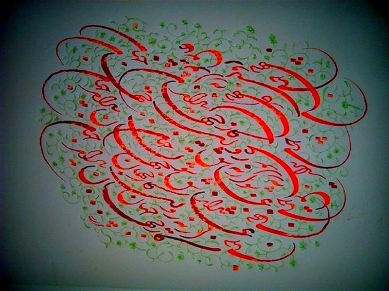 هنر خوشنویسی محفل خوشنویسی علیرضا محمدی شکسته نستعلیق...علیرضا محمدی ....میانه