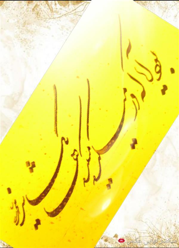 هنر خوشنویسی محفل خوشنویسی علیرضا محمدی علیرضا محمدی .....میانخ