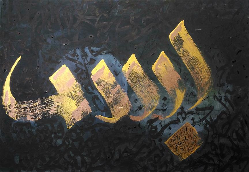 هنر خوشنویسی محفل خوشنویسی ab-derakhshan #ترکیل مواد #1399 #کالیگرافی
