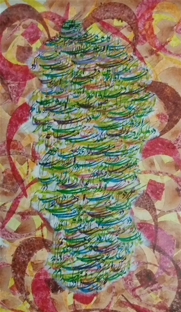 هنر خوشنویسی محفل خوشنویسی masoud fazlollahi نام اثر : آرزوی بهار ، شعر از مولانا