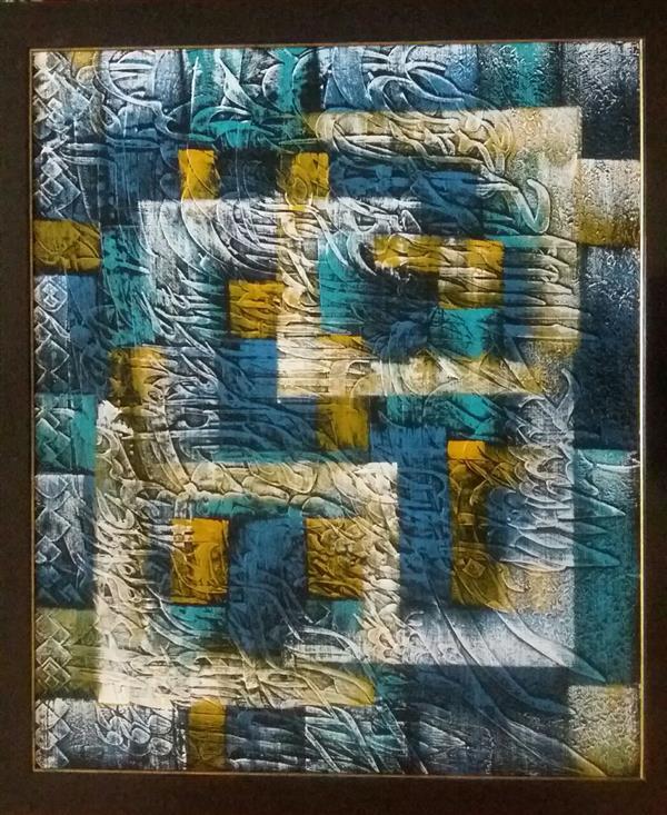 هنر خوشنویسی محفل خوشنویسی masoud fazlollahi سوره حمد مسعود فضل اللهی اکرولیک روی چوب اندازه   100×70