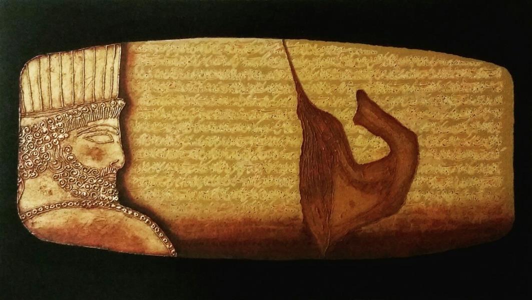 هنر خوشنویسی محفل خوشنویسی masoud fazlollahi منشور کوروش کبیر اندازه 140×70 سال تولید 1396 ترکیب مواد روی بوم