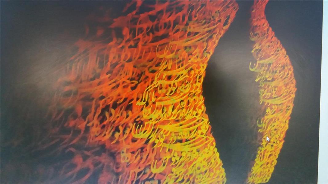 هنر خوشنویسی محفل خوشنویسی masoud fazlollahi براساس شعری از خیام