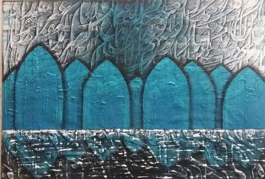 هنر خوشنویسی محفل خوشنویسی masoud fazlollahi سوره حمد اکرولیک و مقوای ماکت اندازه 100×70 سال تولید 1397 قیمت حراجی