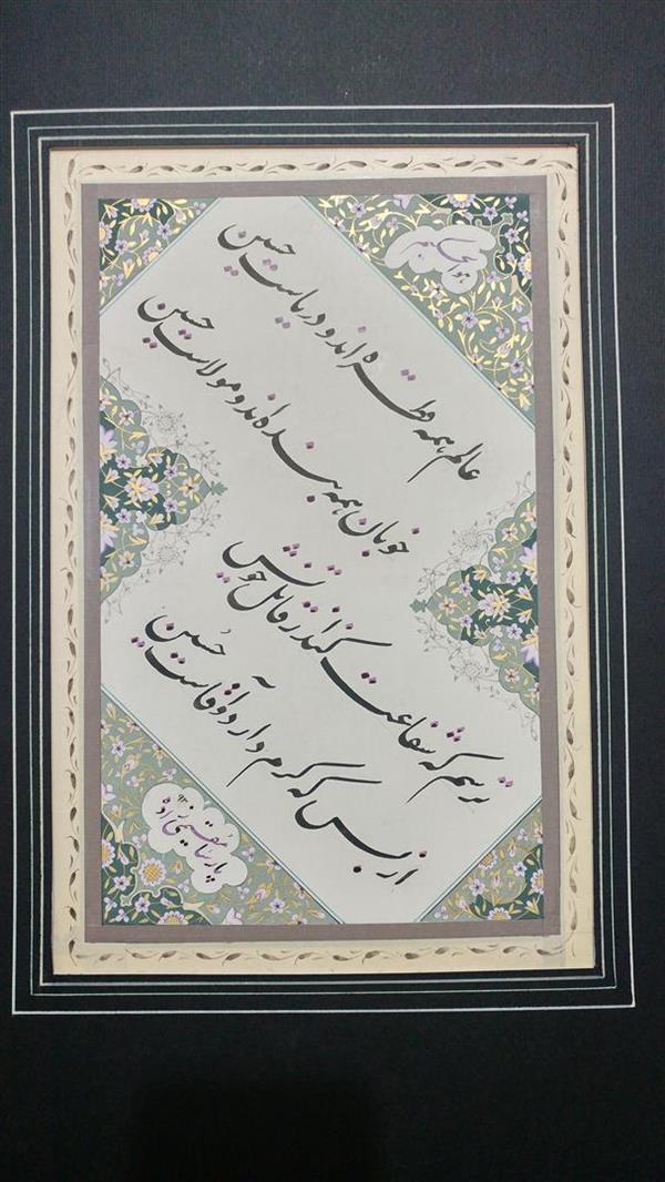 هنر خوشنویسی محفل خوشنویسی پارسا مقیمی زاده Parsa moghimizadeh پارسا مقیمی زاده چلیپا نستعلیق سال تحریر:1393