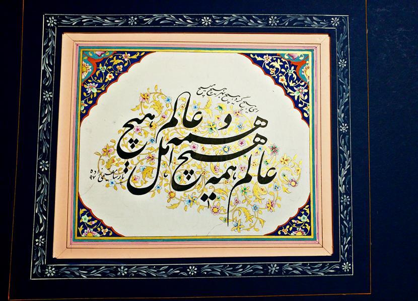 هنر خوشنویسی محفل خوشنویسی پارسا مقیمی زاده پارسا مقیمی زاده سال تحریر:تابستان 97(مرداد)