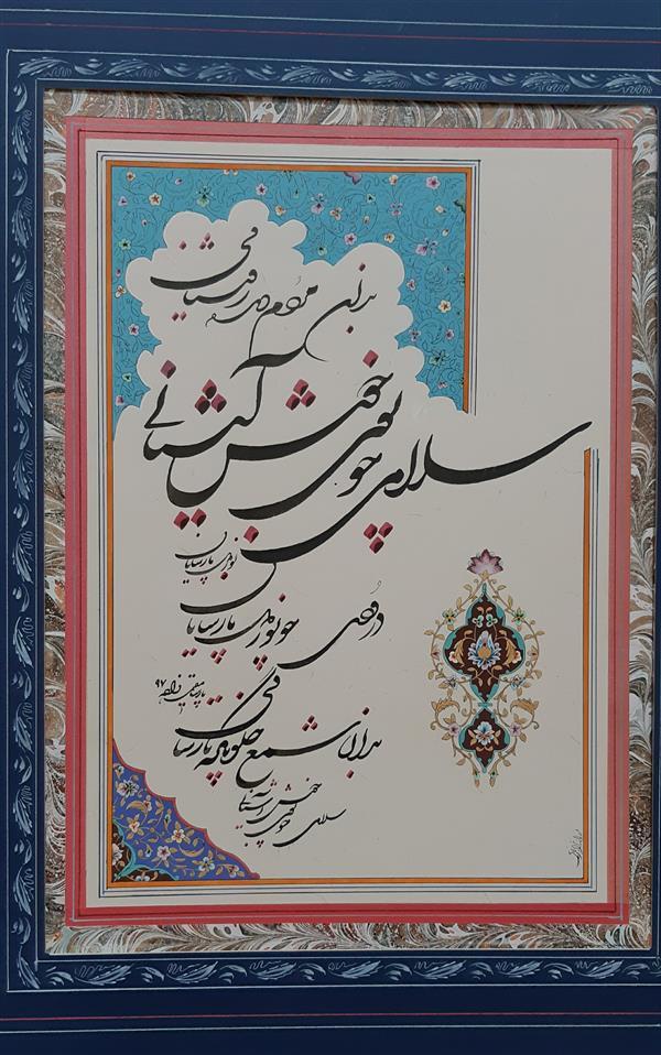 هنر خوشنویسی محفل خوشنویسی پارسا مقیمی زاده پارسا مقیمی زاده سال تحریر:پاییز 97