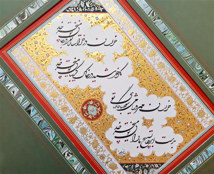 هنر خوشنویسی محفل خوشنویسی پارسا مقیمی زاده پارسا مقیمی زاده سال تحریر:تابستان 97