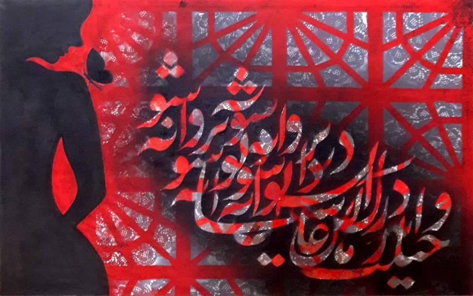 هنر خوشنویسی محفل خوشنویسی شکوفه برزگر ملکی ابعاد 80 در 120 سانتیمتر # نقاشیخط# روی بوم# اکرولیک# هنر مدرن# دکوراسیون داخلی#