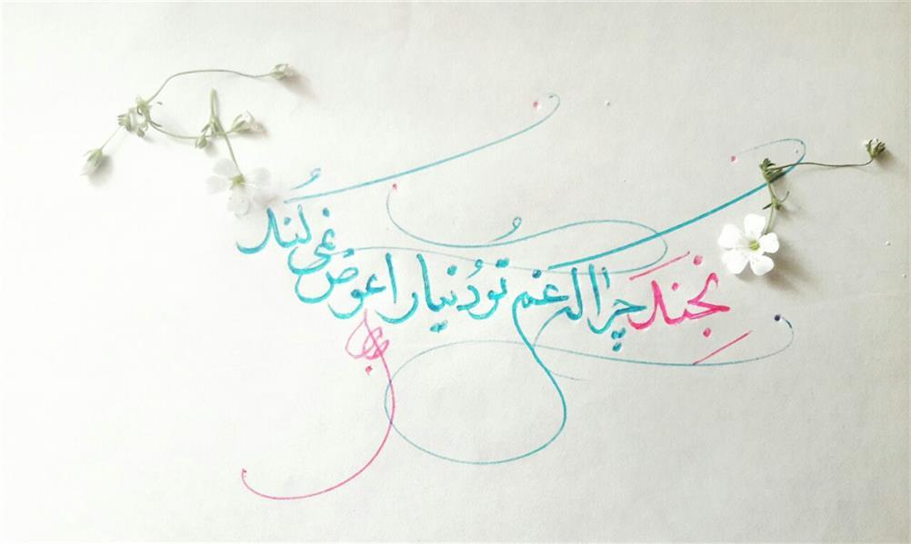 هنر خوشنویسی محفل خوشنویسی ghtaleb #خوشنویسی
