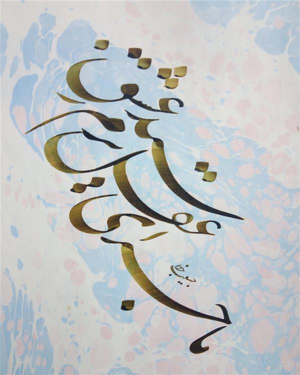 هنر خوشنویسی محفل خوشنویسی (Hghgallery(Habib Ghanbari ماجرای عقل پرسیدم ز عشق خوشنویسی حبیب قنبری اجرا با قلم 8 میل ر روی کاغذ آهار مهره ابروباد فروردین 1398