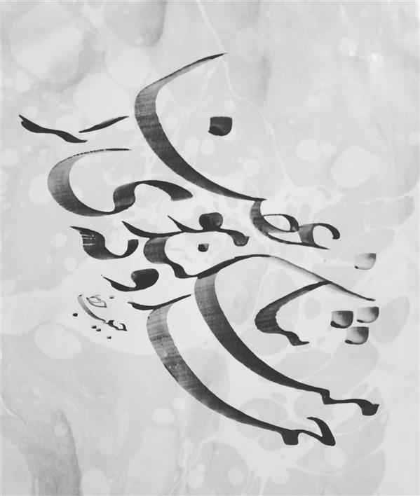 هنر خوشنویسی محفل خوشنویسی (Hghgallery(Habib Ghanbari حمد و ثنا میکند که موی بر اعضا خوشنویسی حبیب قنبری فروردین ماه 1398 اجرا بر روی کاغذ آهار مهره ابروباد مرکب ترکیبی